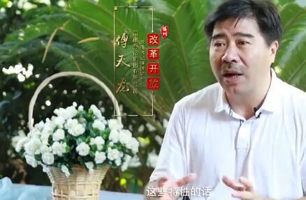 """福州春伦集团傅天龙:以农为本,窨出""""人间第一香"""""""