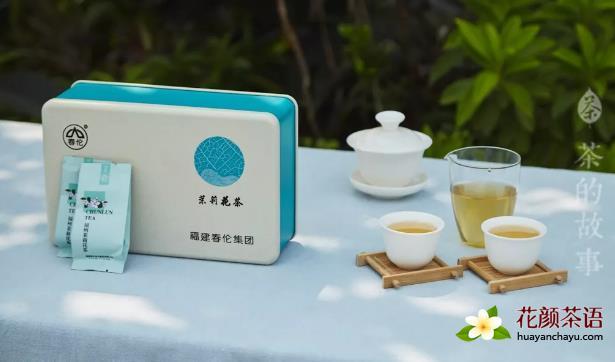 福州茉莉花茶:防备秋老虎,常备这款茶