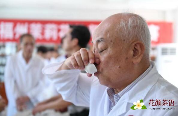 福州举行茉莉花茶师徒茶王赛